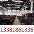 QRO-90模具钢锻圆、QRO-90模具钢表面淬火钢?#27169;?#28170;钢实时讯息