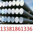 0Cr111Ti板料、热处理规范:渊讯