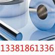 17cr2ni2mo合金鋼批發網點、什么材料:淵訊