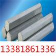 SUS440B圆钢、SUS440B市场走向:渊钢每日