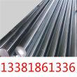 1.5532材質、1.5532對應中國哪個牌號:淵鋼實時訊息