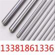 AISI5120抗拉强度、AISI5120:渊钢实时讯息
