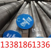 420圆钢批发网点、420圆钢的价格:渊钢实时讯息
