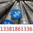 11smnpb28圓鋼圓料、11smnpb28圓鋼什么材質:淵訊