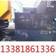 25cr2mo1v圆钢、25cr2mo1v价格行情:渊钢每日