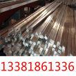 1Cr17Ni8軋圓價格、1Cr17Ni8:淵鋼每日資訊