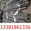 4140圆钢、4140对应标准是什么:渊钢每日
