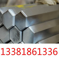S31600板子、S31600模鍛、鍛環:淵訊