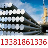 1.4104材质、1.4104镍基板、棒材:渊钢实时讯息