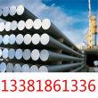 sncm447圆钢、sncm447零售点:渊钢每日