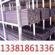 1.2085现货价格、1.2085:渊钢每日资讯
