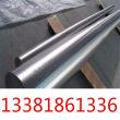 420圆钢圆钢、420圆钢圆钢购买:渊钢每日