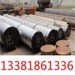 sae8620h圆钢、sae8620h厂家供应:渊钢每日