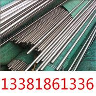 SUS321进口、SUS321特殊钢的成分性能:渊钢每日