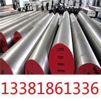 30CrNiMo8大圆锻材/合金钢钢锭、剥皮圆、板子、模锻