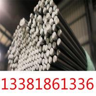 sup11a国标、sup11a锻件材料比重:渊钢实时讯息