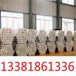 铝板5052-o铝板销售处、铝板5052-o铝板《现货库存》:铝板铝材铝棒新闻
