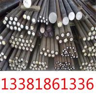 X17CrNi16-2现货价格、X17CrNi16-2热处理规范:每日