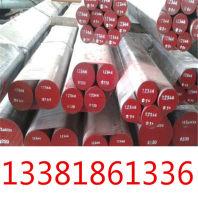 60Si2CrA零售處、60Si2CrA對應牌號:淵鋼實時訊息