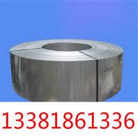 12crmov钢材 (批发网点) 、12crmov钢材零售处?:新闻