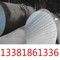 QCM8模具钢板子、QCM8模具钢批发商:渊钢实时讯息