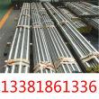 6061 t6铝合金批发网点、6061 t6铝合金《现货库存》:铝板铝材铝棒新闻
