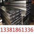 7a04超硬铝合金销售点切割、带材渊讯