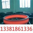 sma570p钢板销售处磨光、锻圆渊讯