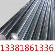 1.1171鋼板現貨剝皮鋼、三角棒淵訊