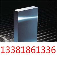 上海q500b高強板鋼材矩型棒、棒材淵訊