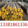 SA737GrC钢材毛园、热轧棒渊讯