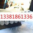 85cr1圆钢材料、厂家、渊xun