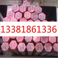 4cr5movsi圓鋼零售點、生產廠家、淵訊