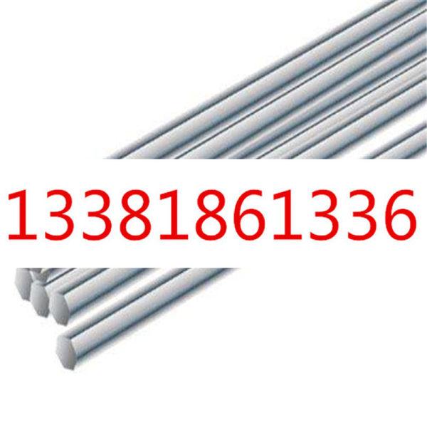 AlMg3铝棒零售渠道AlMg3铝棒材料商渊讯
