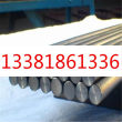 unss31254經銷點、材料商、淵訊