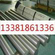 镍基合金601零售网点镍基合金601生产厂家渊讯