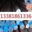 00CR18NI9不銹鐵棒鍛圓、材料廠家淵訊
