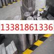 q295b鋼板銷售處、材料廠家淵訊