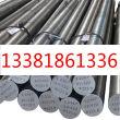 上海40CrNiMo圓鋼零售處上海40CrNiMo圓鋼供應商淵訊