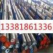 40cr方钢圆料40cr方钢生产厂家渊讯