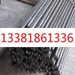 al2024鋁棒銷售處、渠道商淵訊