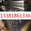 上海q420高强板销售处上海q420高强板材料商渊讯