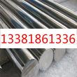 容器钢板P295GH批发网点容器钢板P295GH材料厂家渊讯