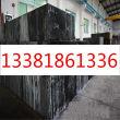 q345e板钢材、渠道商、渊讯