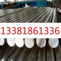 saph370钢板销售渠道、生产厂家、渊讯
