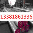 2Cr12MoVNbN耐热不锈钢零售点2Cr12MoVNbN耐热不锈钢生产厂家渊讯