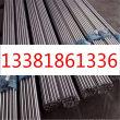06cr13al销售网点、材料商、渊讯