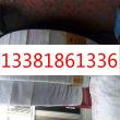 SB400钢板批发处、厂家、渊讯