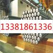 316不銹鋼經銷處、材料商淵訊