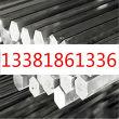 1.6523鋼板零售處1.6523鋼板材料廠家淵訊